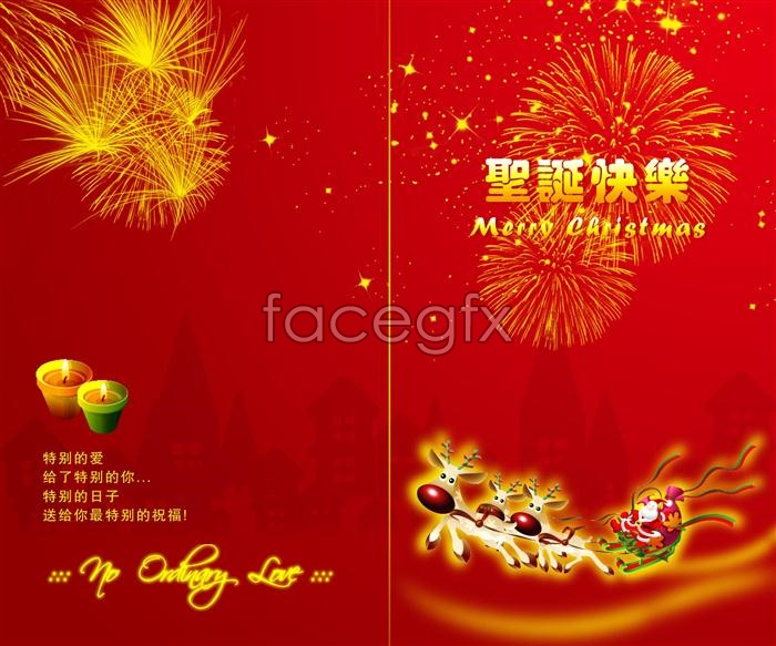 Merry christmas greeting card fireworks templates psd over merry christmas greeting card fireworks templates psd free download free pronofoot35fo Image collections