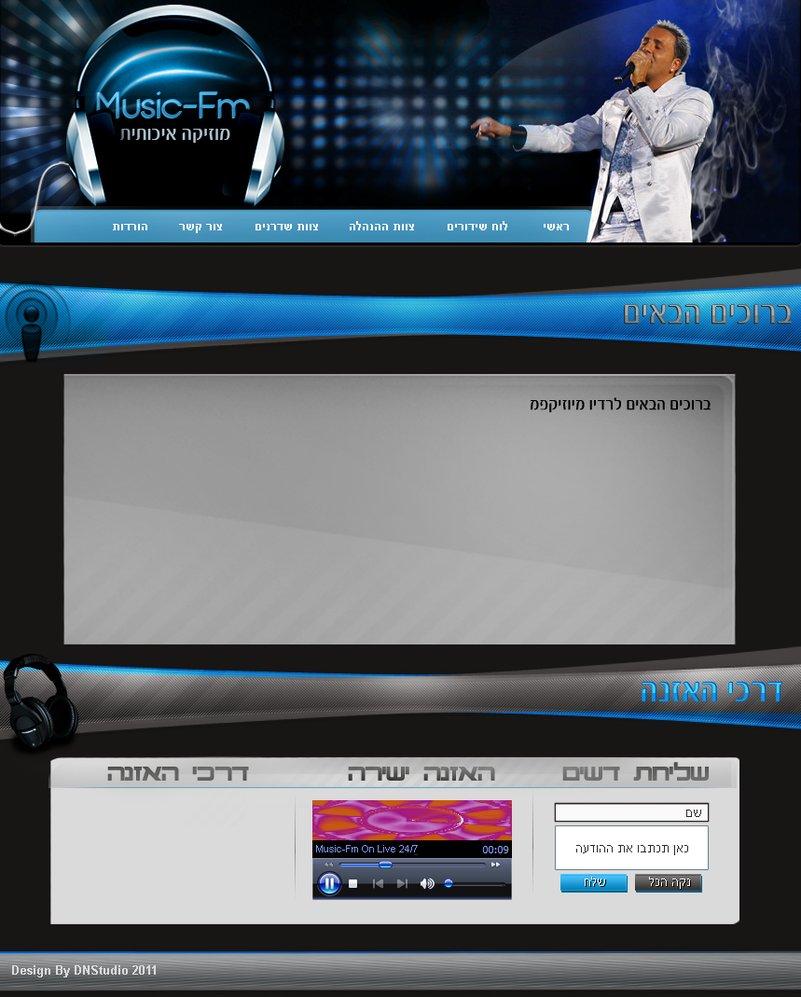 Music -Fm Full Site