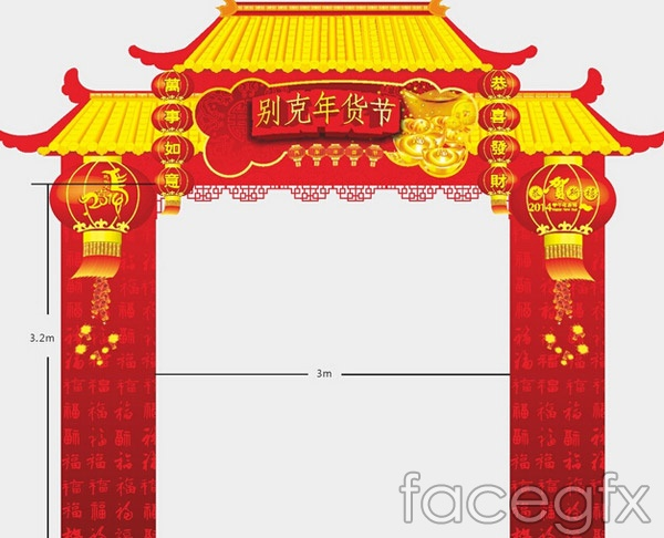 New Year Festival Arch Vector Over Millions Vectors