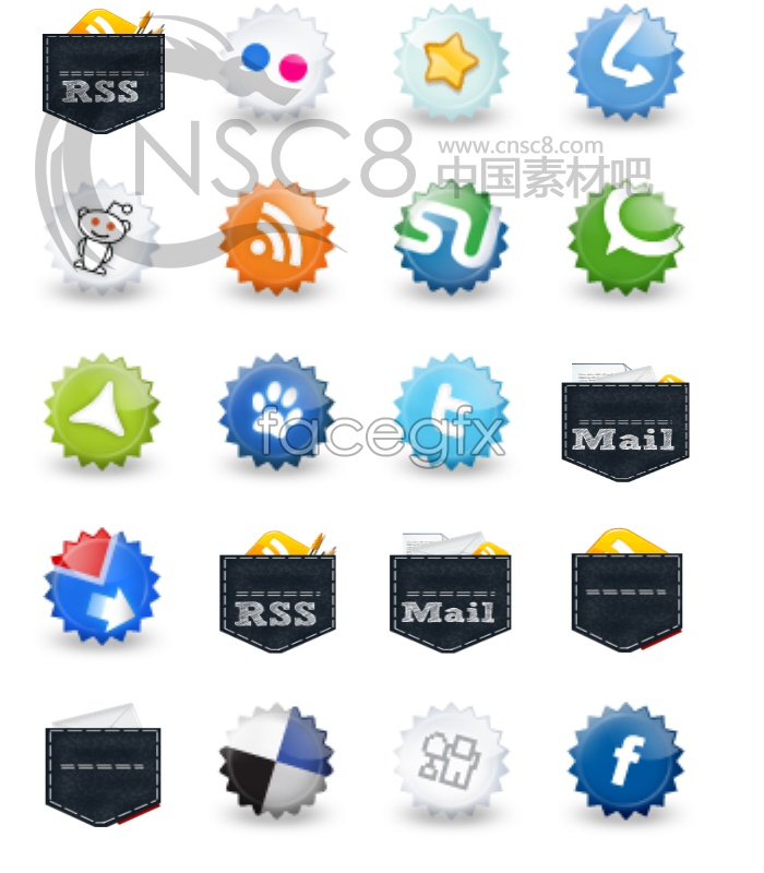 Non-mainstream desktop icons