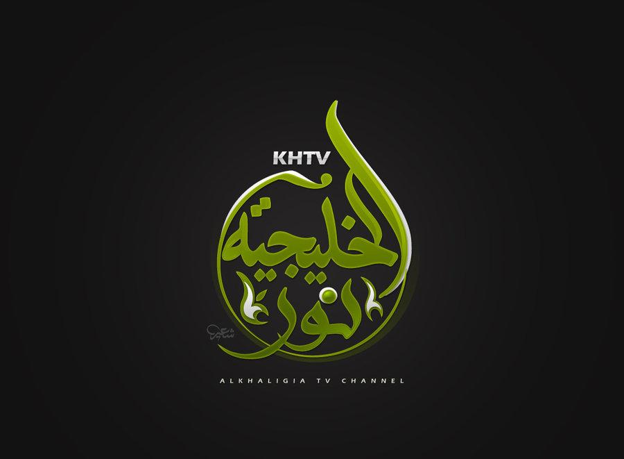 Noor Al Khaleejeya TV 2