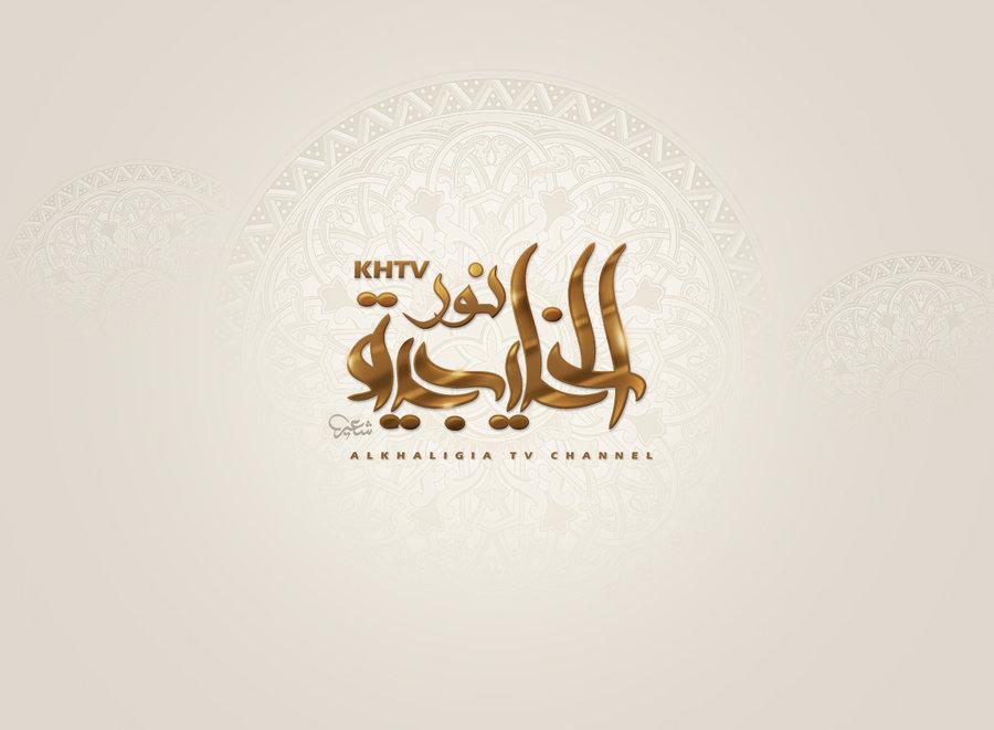 Noor Al Khaleejeya TV 3