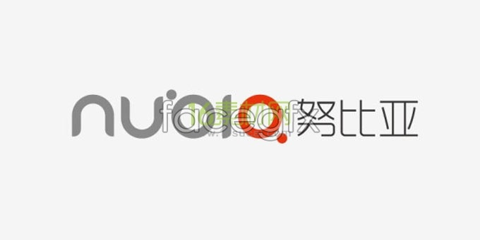 Nubian vector logo