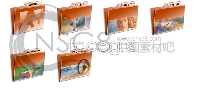 Orange sky folder