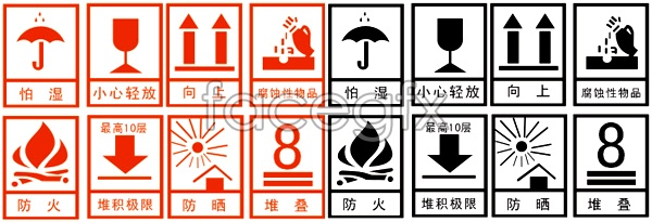Packing And Shipping Warning Signs Vector Over Millions Vectors