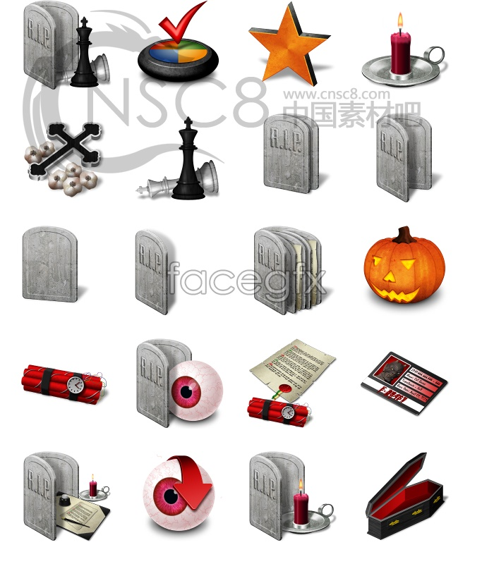 Personality tool icons
