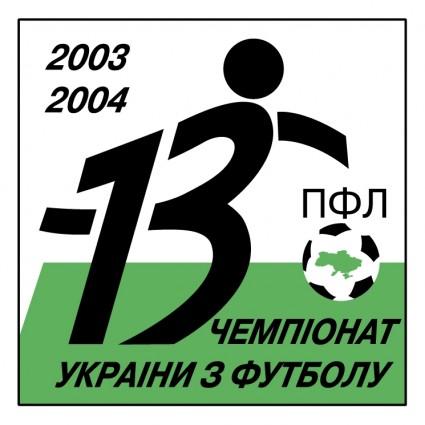 pfl 1 logo
