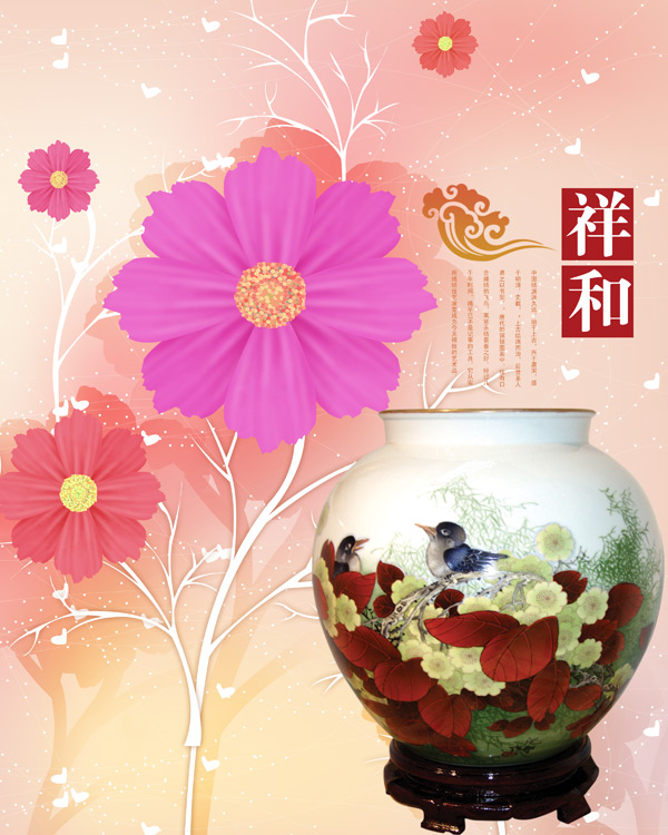 Porcelain and warm background PSD