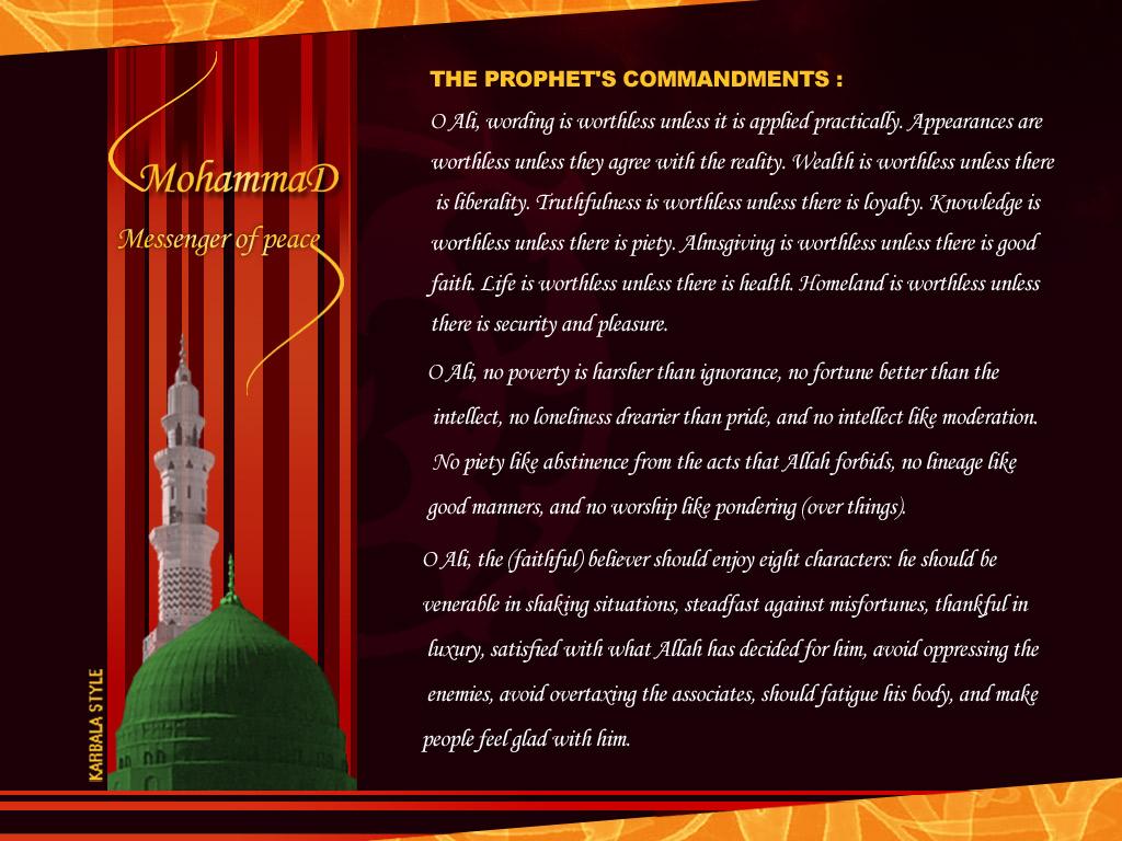 prophet's commandments