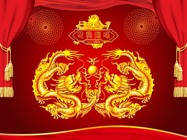 psd chinese dragon pattern material – over millions vectors, stock, Powerpoint templates