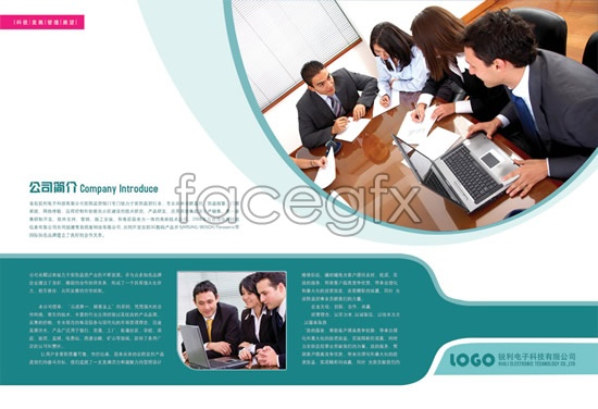powerpoint brochure templates free download
