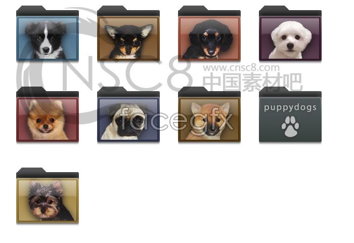 Puppy folder icons
