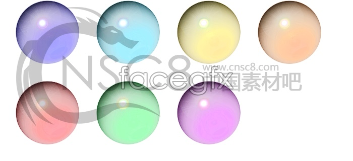 Pure crystal ball icons