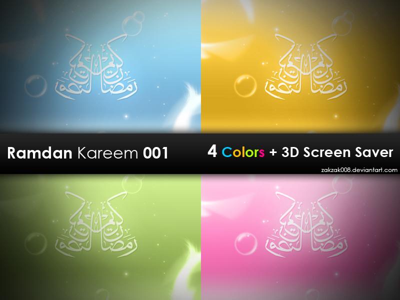 Ramadan Kareem 001