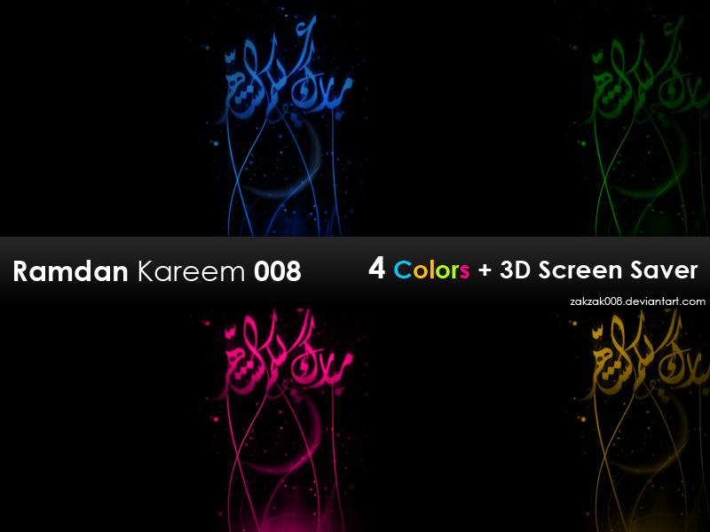 Ramadan Kareem 008