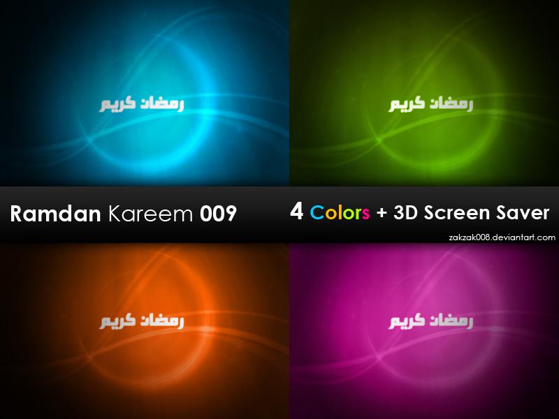 Ramadan Kareem 009