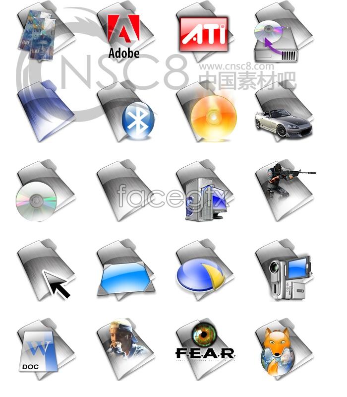 Rapid line folder icon