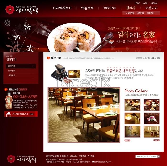 Restaurant food network psd – Over millions vectors, stock
