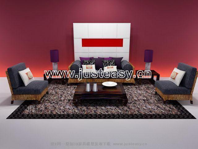 Rui Chi brand leisure chair 3D model portfolio (including materials)