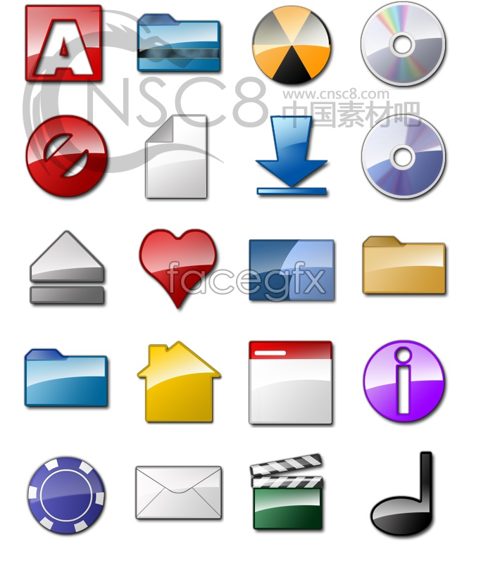 Shining series icons