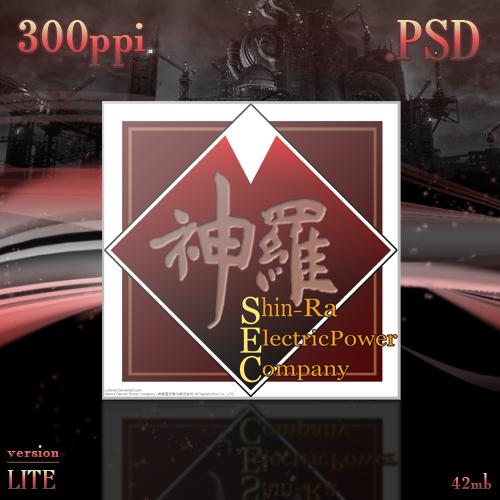 Shinra Logo: Lite
