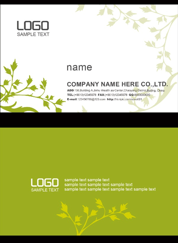 Old fashioned nature business cards image business card ideas simple and nature business card design templates over millions reheart Image collections