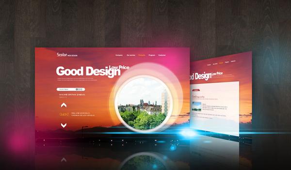 Simple corporate website