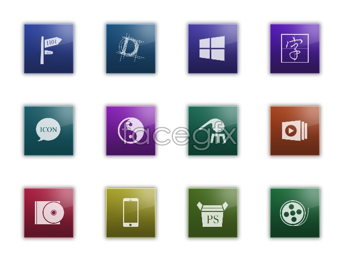 Simple design of computer icons