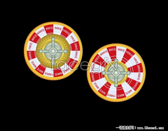 Spin and win some stuff