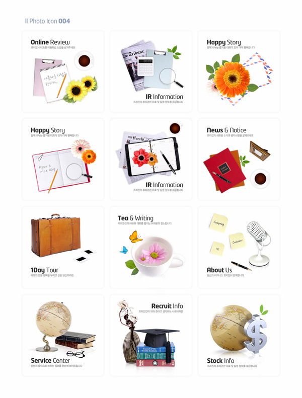 Stationery icon – Over millions vectors, stock photos, hd pictures