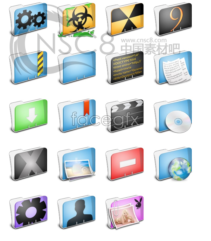 Stereo space folder icon