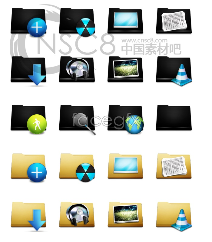 System folders, desktop icons