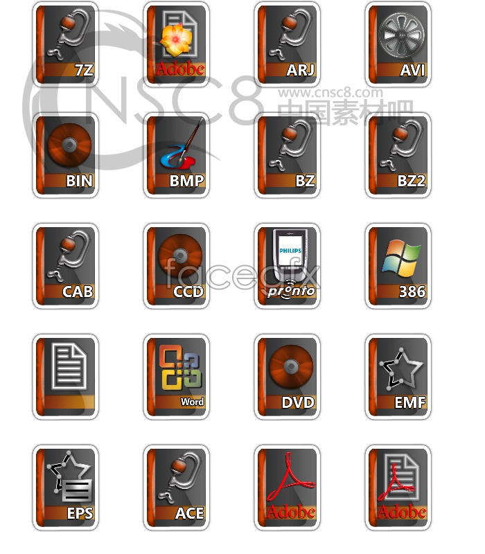 System software icons