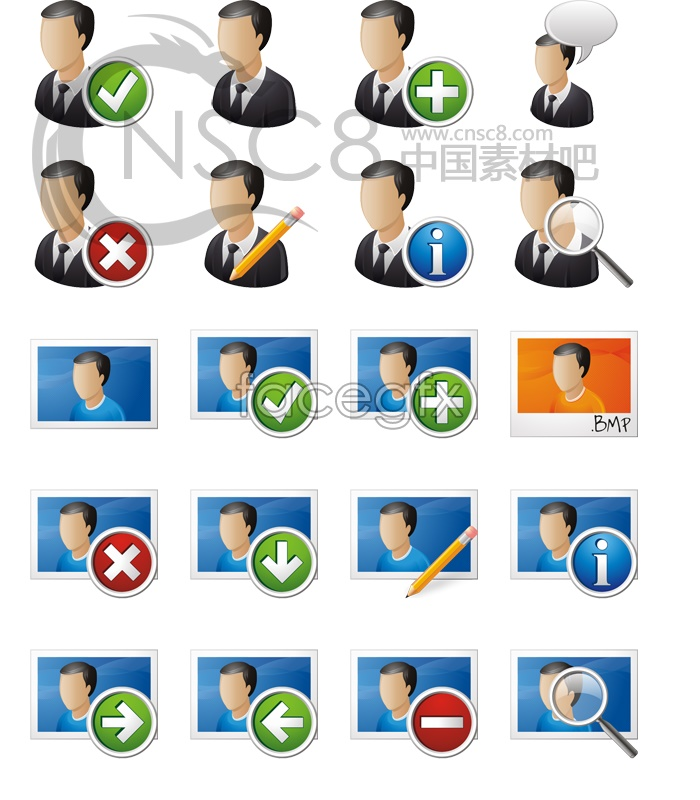 System user avatar icons
