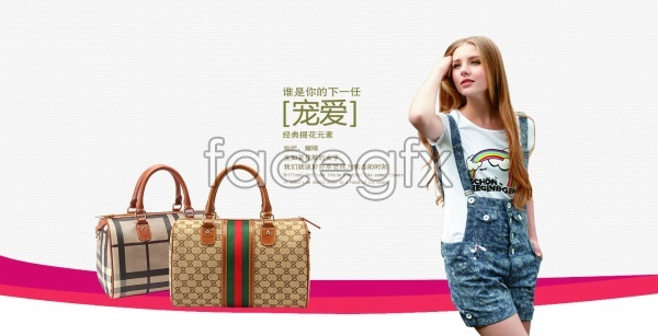 Taobao ladies bag PSD promotions