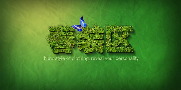 Taobao spring clothing carousel figure