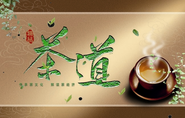 Tea advertisement design PSD