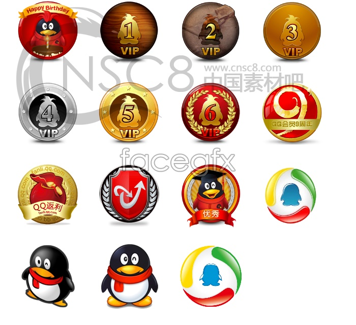 Tencent QQ design icons