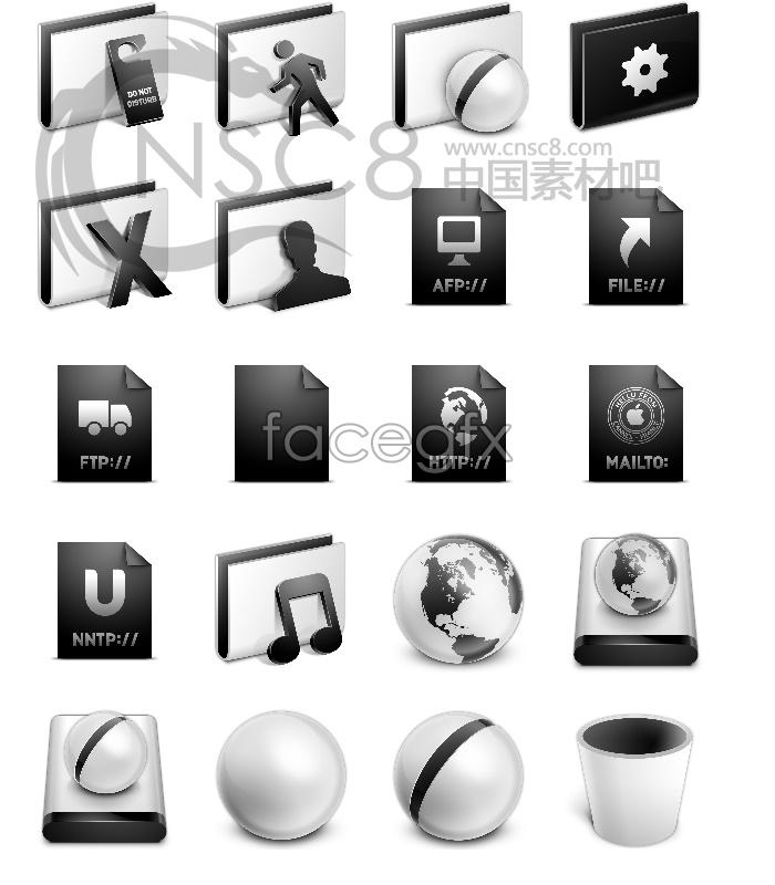 The gray Apple icon