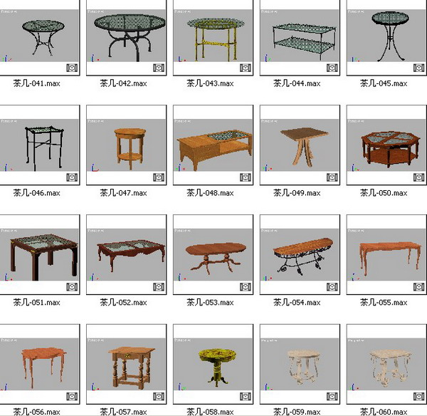 The handsome coffee table style model 3d model over for Different types of tables in html