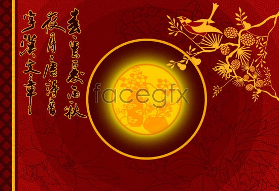 The mid autumn festival vector over millions vectors stock the mid autumn festival vector toneelgroepblik Image collections