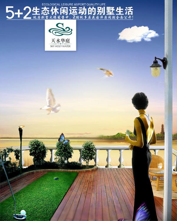 Tin Shui terrace Villa PSD