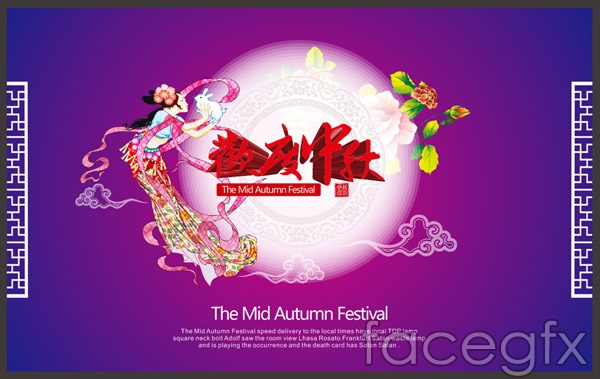 To celebrate the mid autumn festival poster vector over millions to celebrate the mid autumn festival poster vector toneelgroepblik Image collections