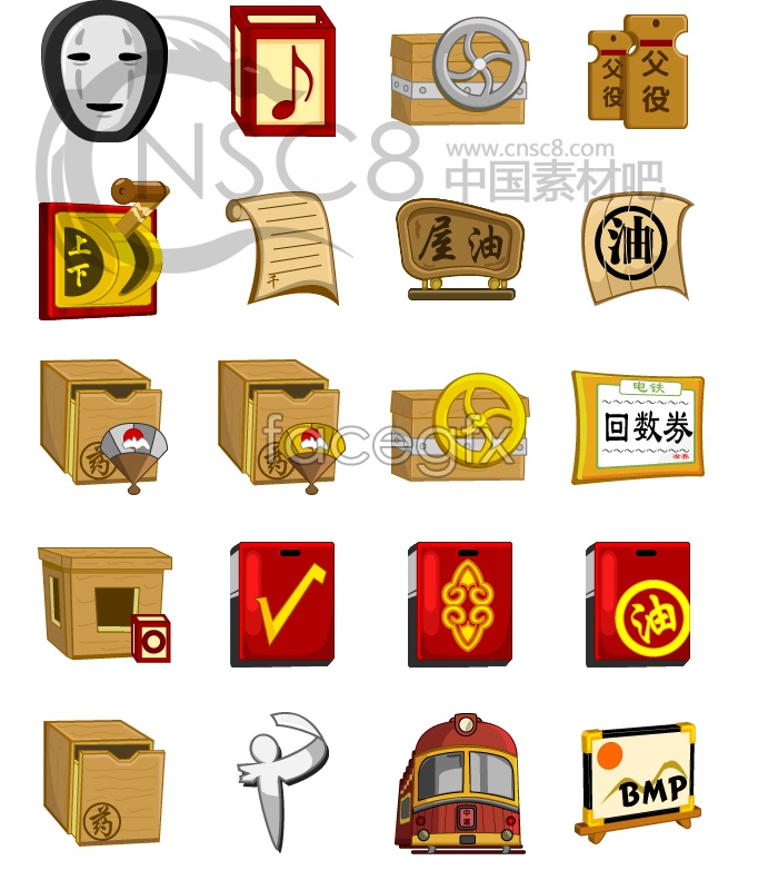 Today-everyday icons