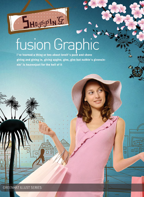 Trend fashion posters 1 PSD