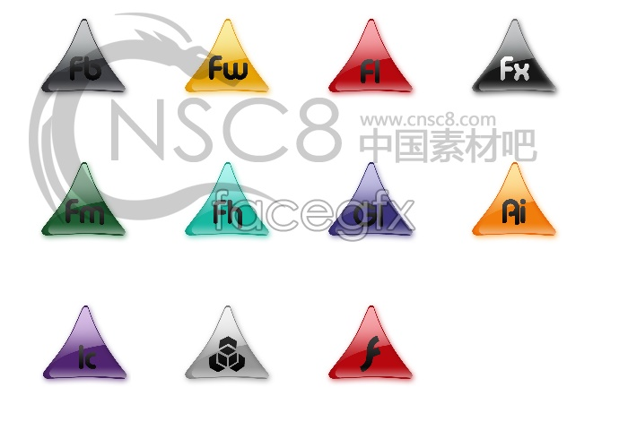 Triangle software icons