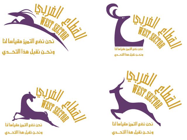 West Sector Logo