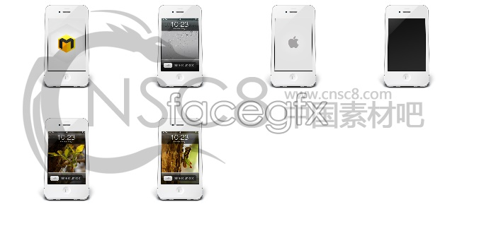 White iPhone desktop icons