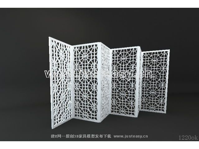 White six furnishings screen 3D model (including materials)