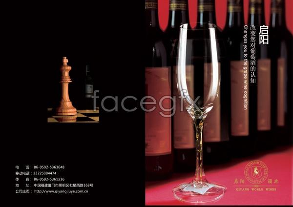 Wine album design psd over millions vectors stock photos hd wine album design psd free download free toneelgroepblik Gallery